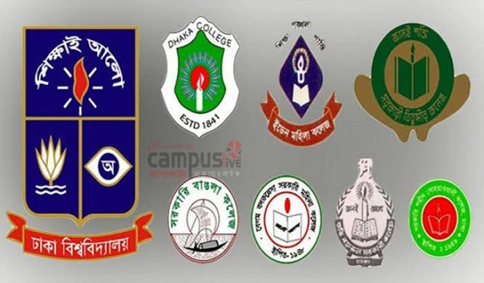 সরকারি সাত কলেজের পরীক্ষা হবে ওএমআর পদ্ধতিতে