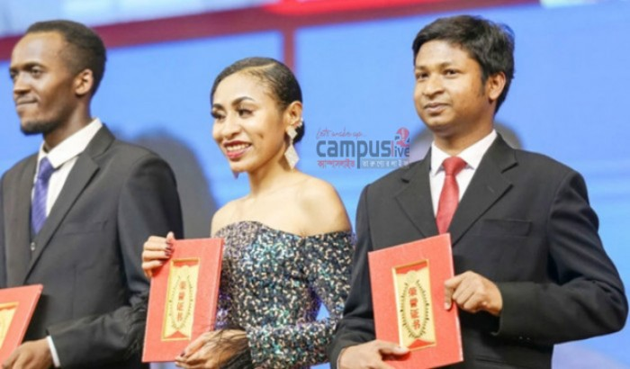 চীনে এ্যারোস্পেস বিশ্ববিদ্যালয়ের সেরা শিক্ষার্থী বাংলাদেশি ইমদাদুল