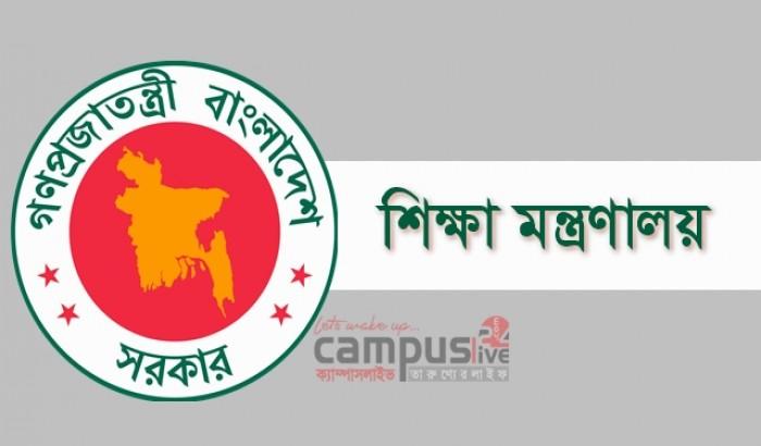 ''পরীক্ষা ছাড়াই শিক্ষার্থীদের অটোপাসের খবর 'গুজব''