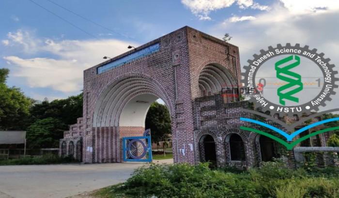স্মার্টফোন কেনার সামর্থ্যহীন শিক্ষার্থীদের তালিকা চেয়েছে হাবিপ্রবি