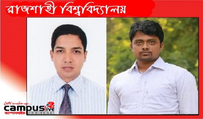 কেন্দ্রবিন্দু'র সভাপতি রুহুল কুদ্দুস, সম্পাদক ইমদাদুল