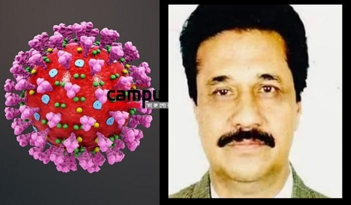 করোনায় কুমিল্লার সাবেক এমপি এটিএম আলমগীরের মৃত্যু