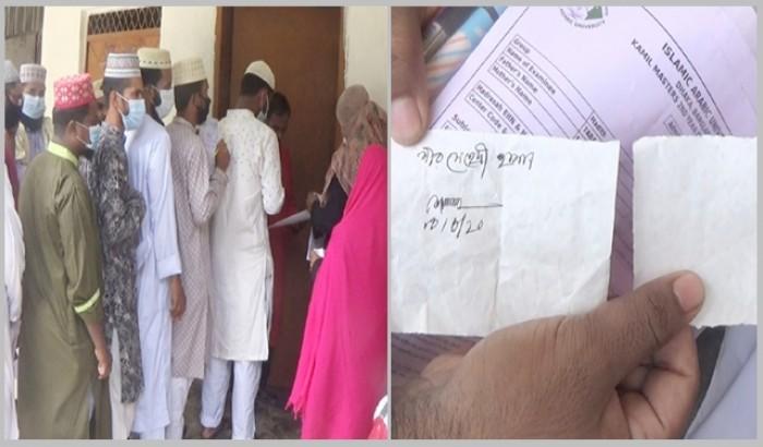 ঝিনাইদহে মাদ্রাসা শিক্ষার্থীদের মৌখিক পরীক্ষায় অর্থ আদায়ের অভিযোগ