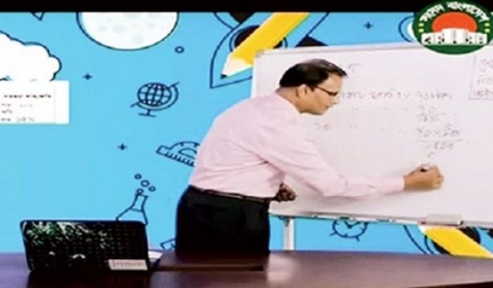 বুধবার টেলিভিশনে মাধ্যমিকের ১২টি বিষয়ের ক্লাস