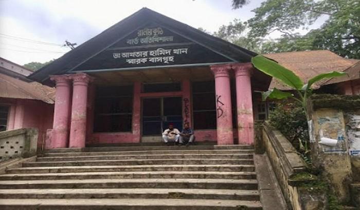 কুমিল্লার রাণীর কুঠিরকে জাদুঘর হিসেবে গড়ে তোলা হবে