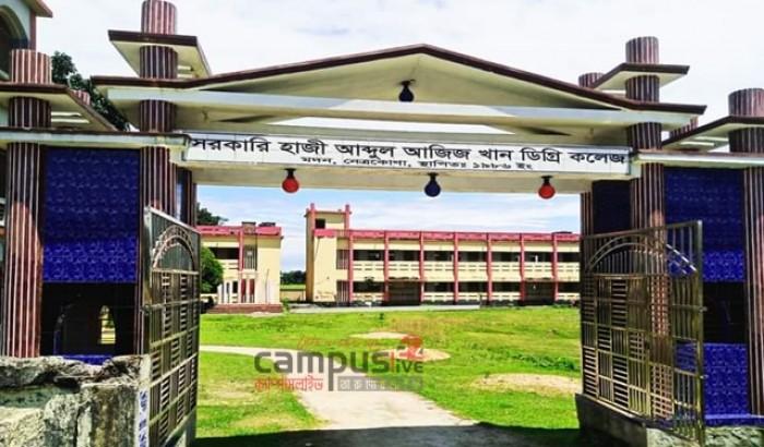 মদন সরকারি কলেজে অতিরিক্ত ভর্তি ফি আদায়ের অভিযোগ