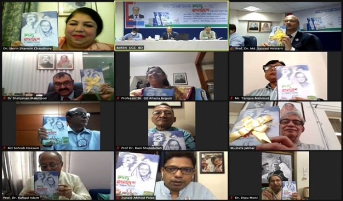 'অদম্য বাংলাদেশ' শীর্ষক গ্রন্থের মোড়ক উম্মোচন