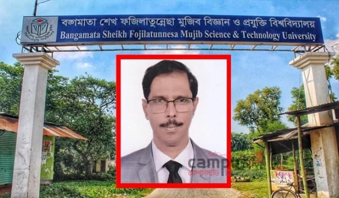 বড়দিনে বঙ্গমাতা বিশ্ববিদ্যালয় ভিসির শুভেচ্ছা