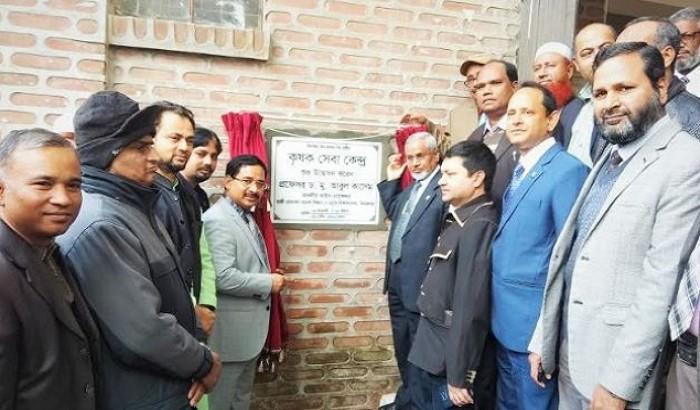 ''নতুন দিগন্তের সূচনা করবে হাবিপ্রবি'র কৃষক সেবা কেন্দ্র''
