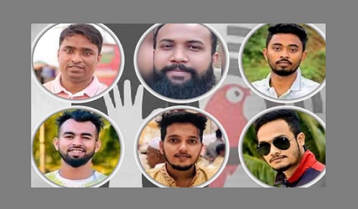 এমসি কলেজে গণধর্ষণ: নয় ছাত্রলীগ নেতা-কর্মীকে খুঁজছে পুলিশ