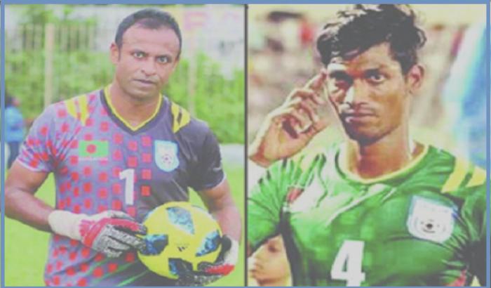 হতাশ ফুটবলাররা...তারপর