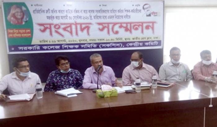 কলেজ শিক্ষকদের ১৪ দাবি, না মানলে আন্দোলন
