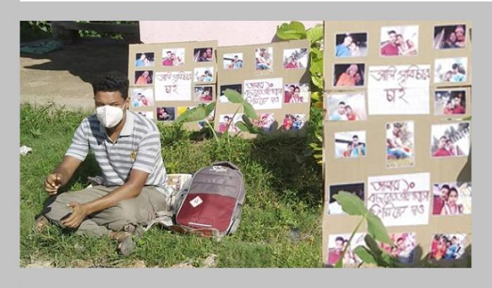 অনশনে প্রেমিক: 'ফিরিয়ে দাও ১০ বছরের ভালোবাসা'!