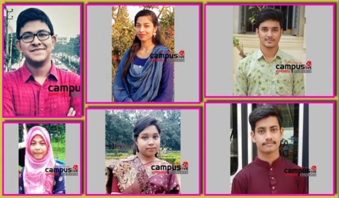 'জাতীয় শিক্ষক দিবস': শিক্ষার্থীদের ভাবনা