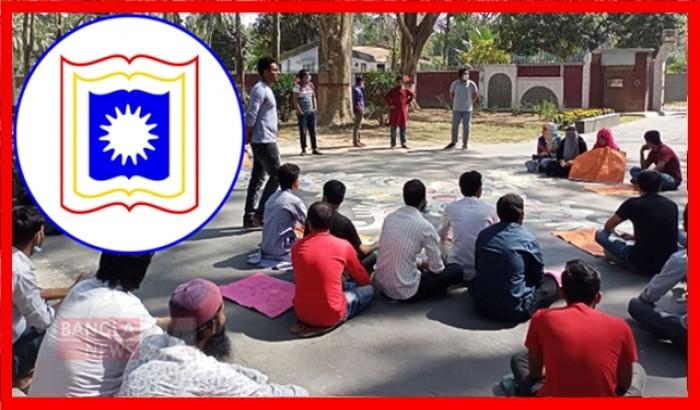 রাবি: ''স্থগিত পরীক্ষার বিষয়ে সাত দিনের মধ্যে সিদ্ধান্ত''