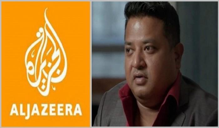 আল জাজিরার তথ্যচিত্র: সামিসহ ৪ জনের বিরুদ্ধে মামলা