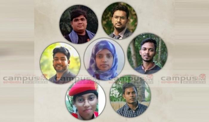 ''উচ্চশিক্ষা হোক বৈষম্যহীন, দেশ হোক শিক্ষার আলোয় রঙিন''