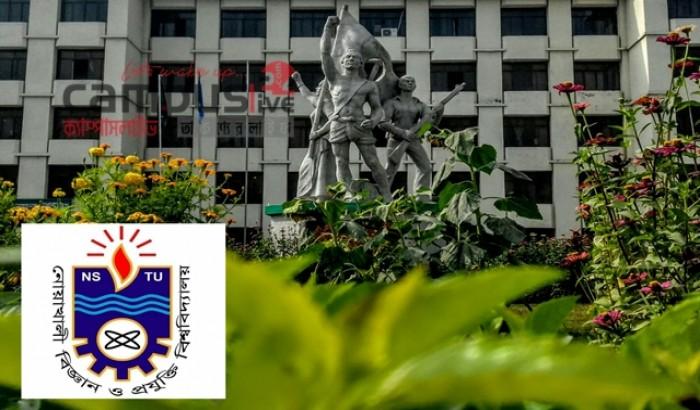 নোবিপ্রবির ১১৬ শিক্ষার্থী পেলেন বিজ্ঞান ও প্রযুক্তি ফেলোশিপ