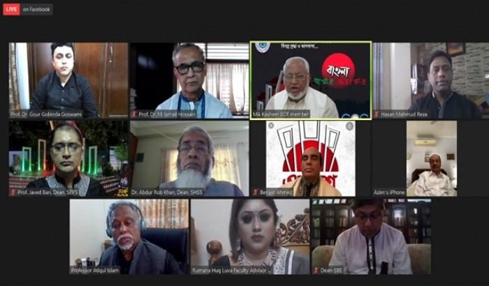 ''মনের ভাব প্রকাশে বাংলা ভাষার তুলনা নাই''