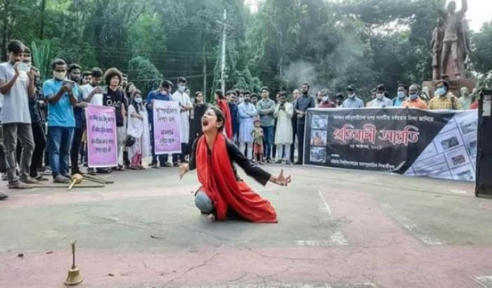 চট্টগ্রাম বিশ্ববিদ্যালয়ে শিক্ষার্থীদের 'প্রতিবাদী আরতি'