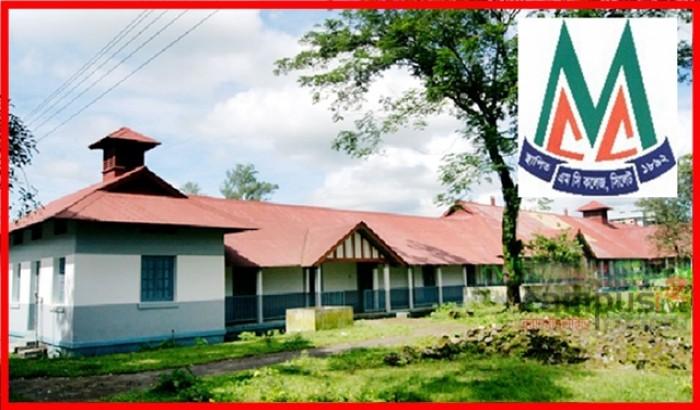 মধ্যরাতে এমসি কলেজ ছাত্রাবাসে পুলিশের তল্লাশি