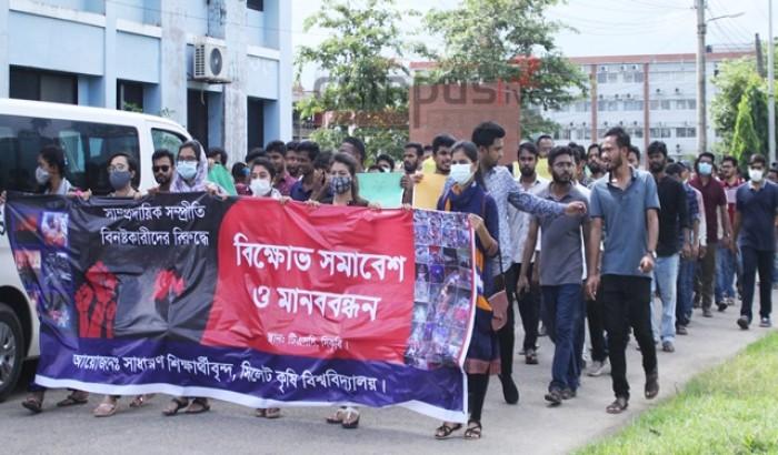 সাম্প্রদায়িক সংহিসতা: সিকৃবি শিক্ষার্থীদের প্রতিবাদ