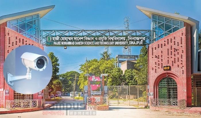 নিরাপত্তা বাড়াতে হাবিপ্রবিতে বসানো হচ্ছে সিসি ক্যামেরা