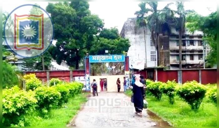 রাবির গণরুমে থাকতে পারবে ছাত্রীরা