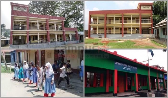 প্রধান শিক্ষক ছাড়াই চলছে ৬০৮ প্রাথমিক শিক্ষা প্রতিষ্ঠান