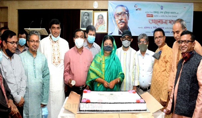 ''বঙ্গবন্ধু বাঙালি জাতির পথ প্রদর্শক''