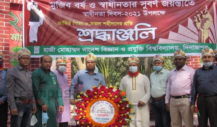 হাবিপ্রবিতে স্বাধীনতার সুবর্ণ জয়ন্তী উদযাপন