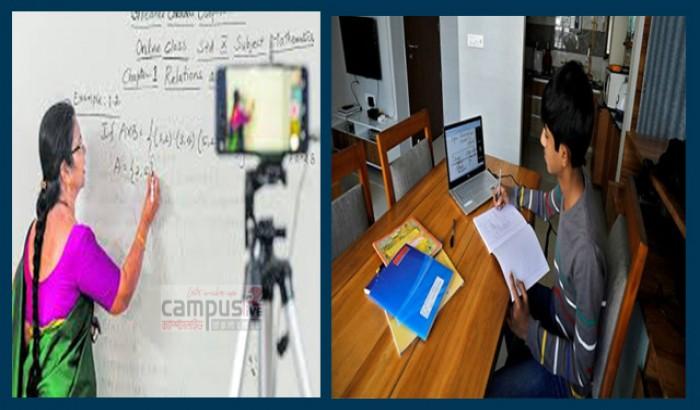অনলাইন ক্লাসের তথ্য চাইল মন্ত্রিপরিষদ বিভাগ