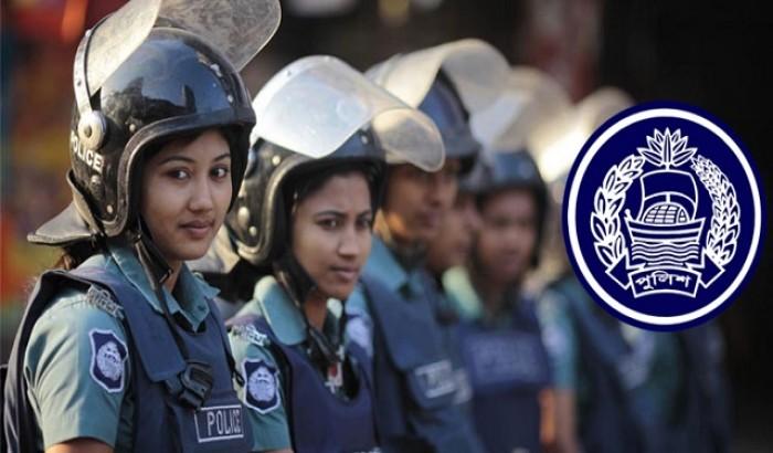 এইচএসসি পাসে বাংলাদেশ পুলিশে চাকরির সুযোগ