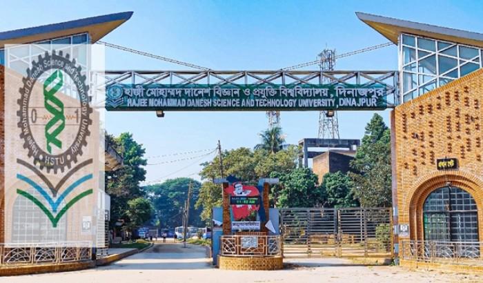 মুজিববর্ষ ও স্বাধীনতার সুবর্ণ জয়ন্তী উপলক্ষে হাবিপ্রবি'র কর্মসূচি