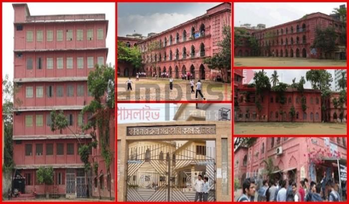 গৌরব ঐতিহ্যের ১৪৭ বছরে কবি নজরুল সরকারি কলেজ