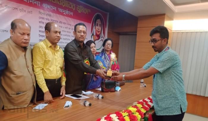 """""""বেগম রোকেয়া সাখাওয়াত গোল্ডেন এওয়ার্ড-২০২১"""" প্রদান"""