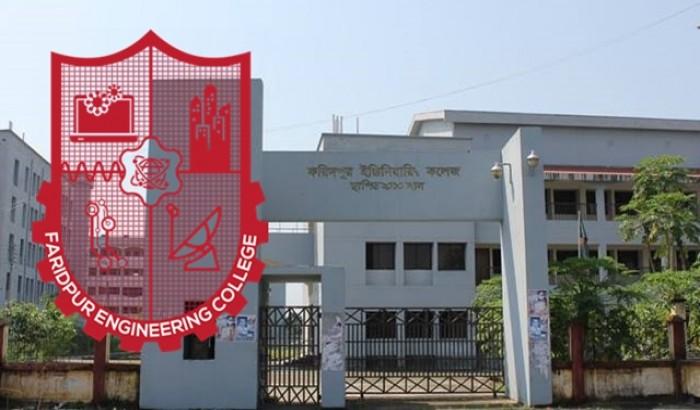 ফরিদপুর ইঞ্জিনিয়ারিং কলেজের আট বছরপূর্তি