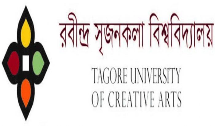 অনুমোদন পেলো রবীন্দ্র সৃজনকলা বিশ্ববিদ্যালয়