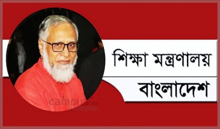 ''রাবি ভিসির অবৈধ নিয়োগের বৈধতার সুযোগ নেই''