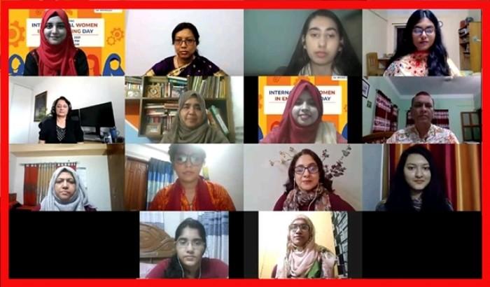 চুয়েটে প্রথমবারের মতো 'নারী প্রকৌশলী দিবস' উদযাপিত
