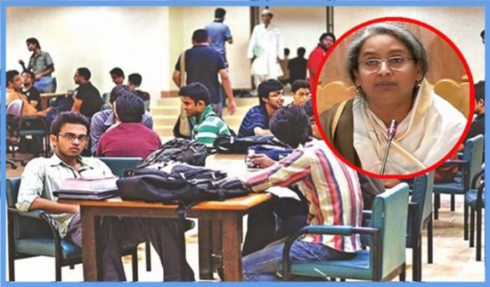 ''শিক্ষার্থীদের ভ্যাকসিন দেওয়ার পর খুলবে বিশ্ববিদ্যালয়''