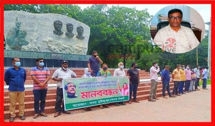 রাবিতে প্রো-ভিসি নিয়োগের দিনেই প্রতিবাদ