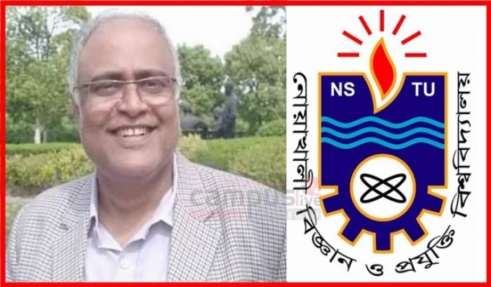 নোবিপ্রবির প্রো-ভিসি হলেন ড. মো. আব্দুল বাকী