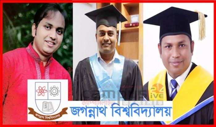 জগন্নাথ বিশ্ববিদ্যালয়ে নতুন তিন সহকারী প্রক্টর