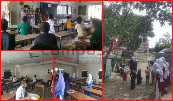 সিংগাইর উপজেলার শিক্ষক-শিক্ষার্থীরা যা ভাবছেন
