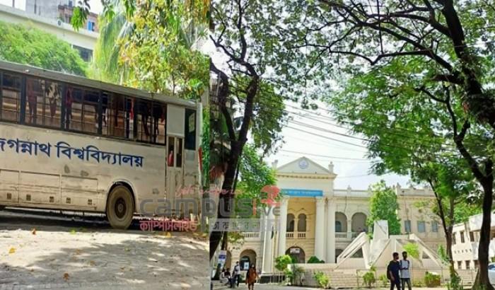 'দুই সেমিস্টারের পরীক্ষার পর জগন্নাথ বিশ্ববিদ্যালয় খোলার চিন্তা'