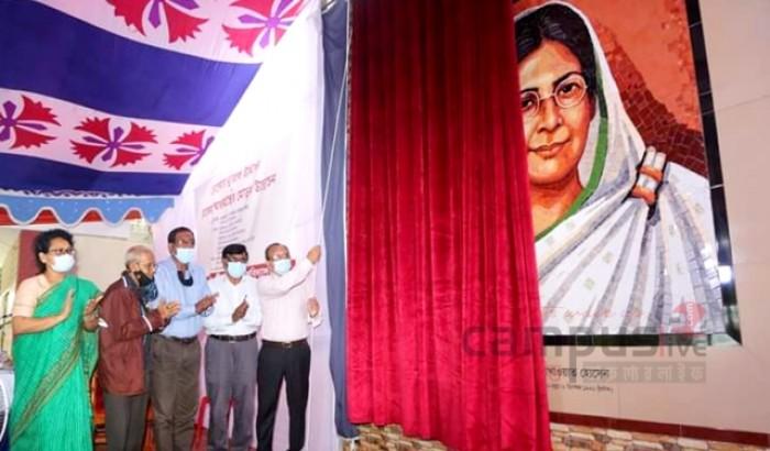 রাজশাহী বিশ্ববিদ্যালয়ে বেগম রোকেয়ার ম্যুরাল উদ্বোধন
