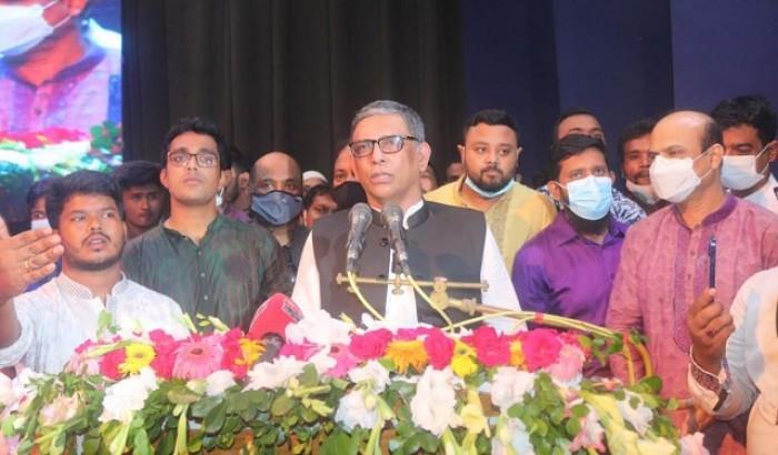 আমি বাকৃবির গ্র্যাজুয়েট: বাহাউদ্দিন নাছিম