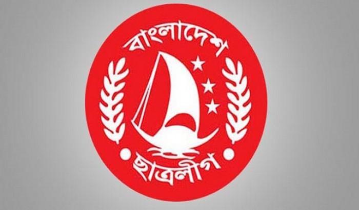 রাজশাহী জেলা ছাত্রলীগের কমিটি বিলুপ্ত ঘোষণা