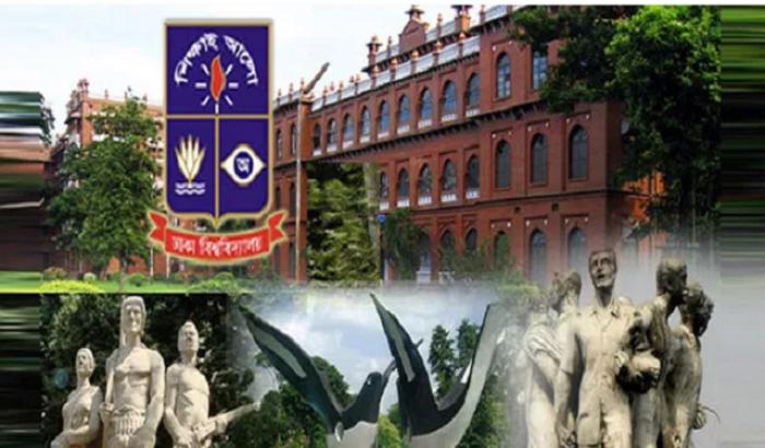 ঢাকা বিশ্ববিদ্যালয়: প্রাপ্তি-অপ্রাপ্তির সমীকরণ